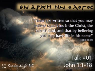 SNSIC-bible-talk-20150308-s